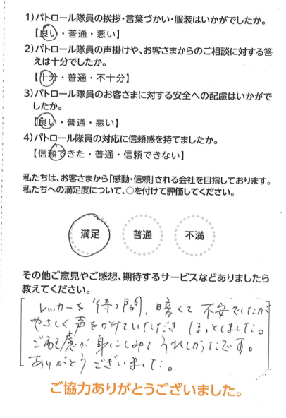 SSR2 (2).png